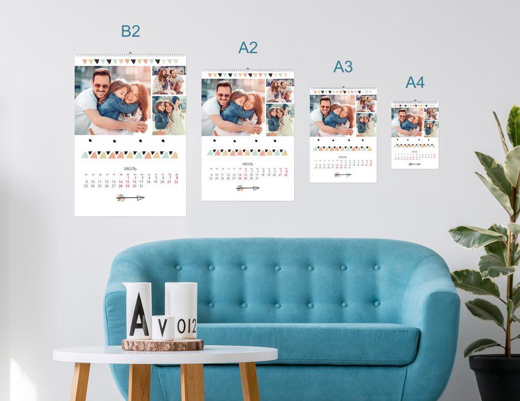 Календарь плакат подарить