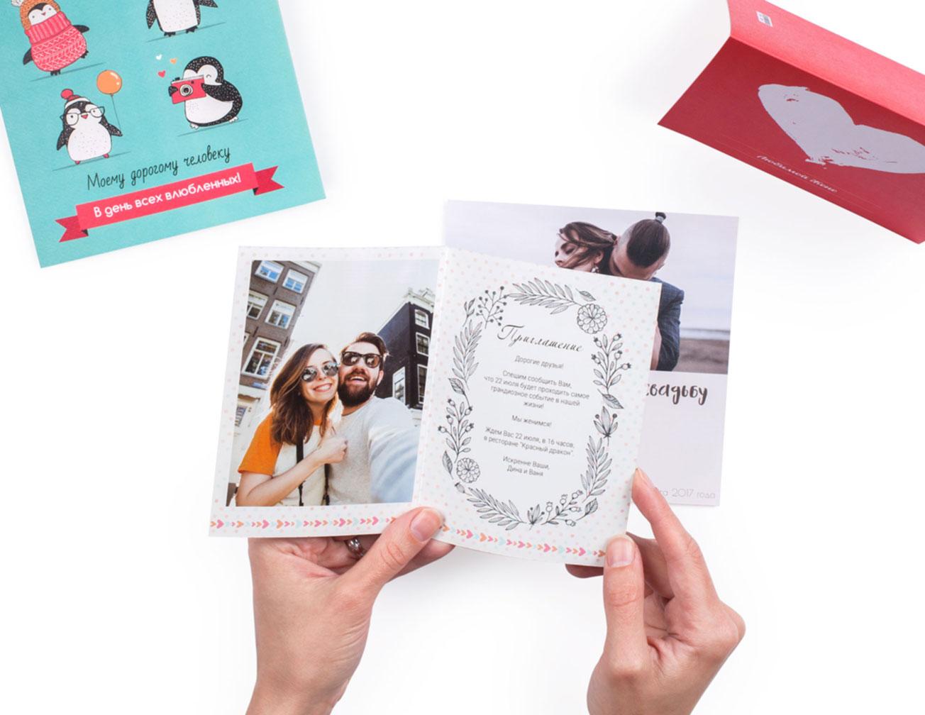 Подарить открытку с фото