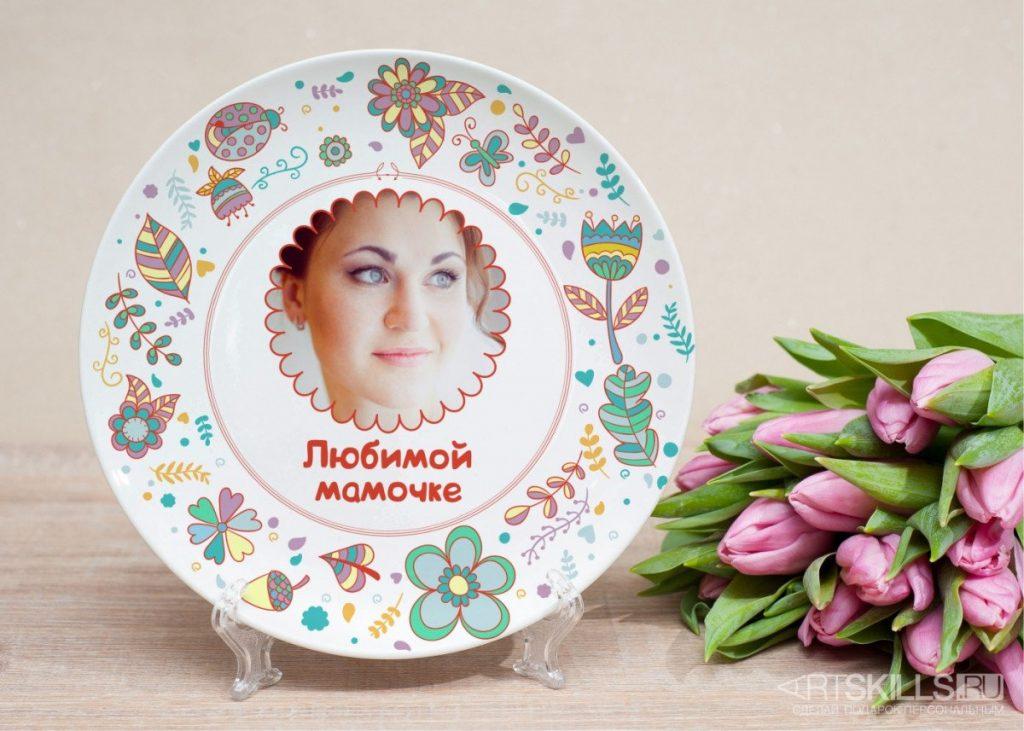 Декоративная тарелка с фото подарить