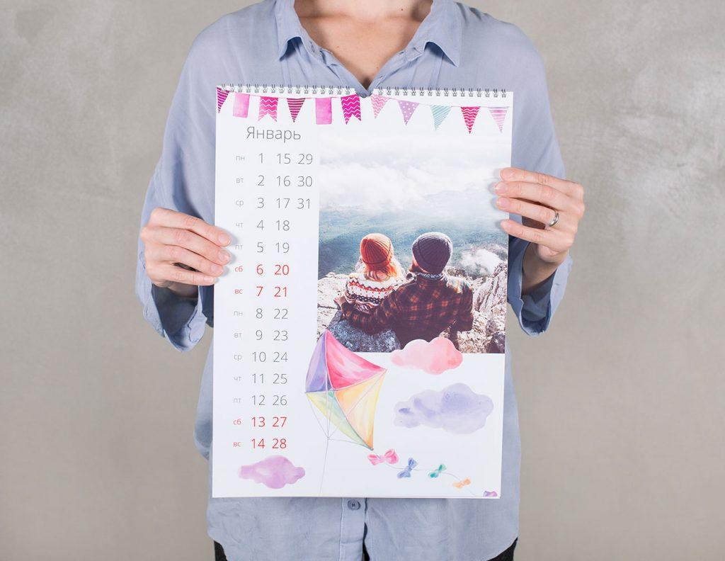 Календарь перекидной подарить