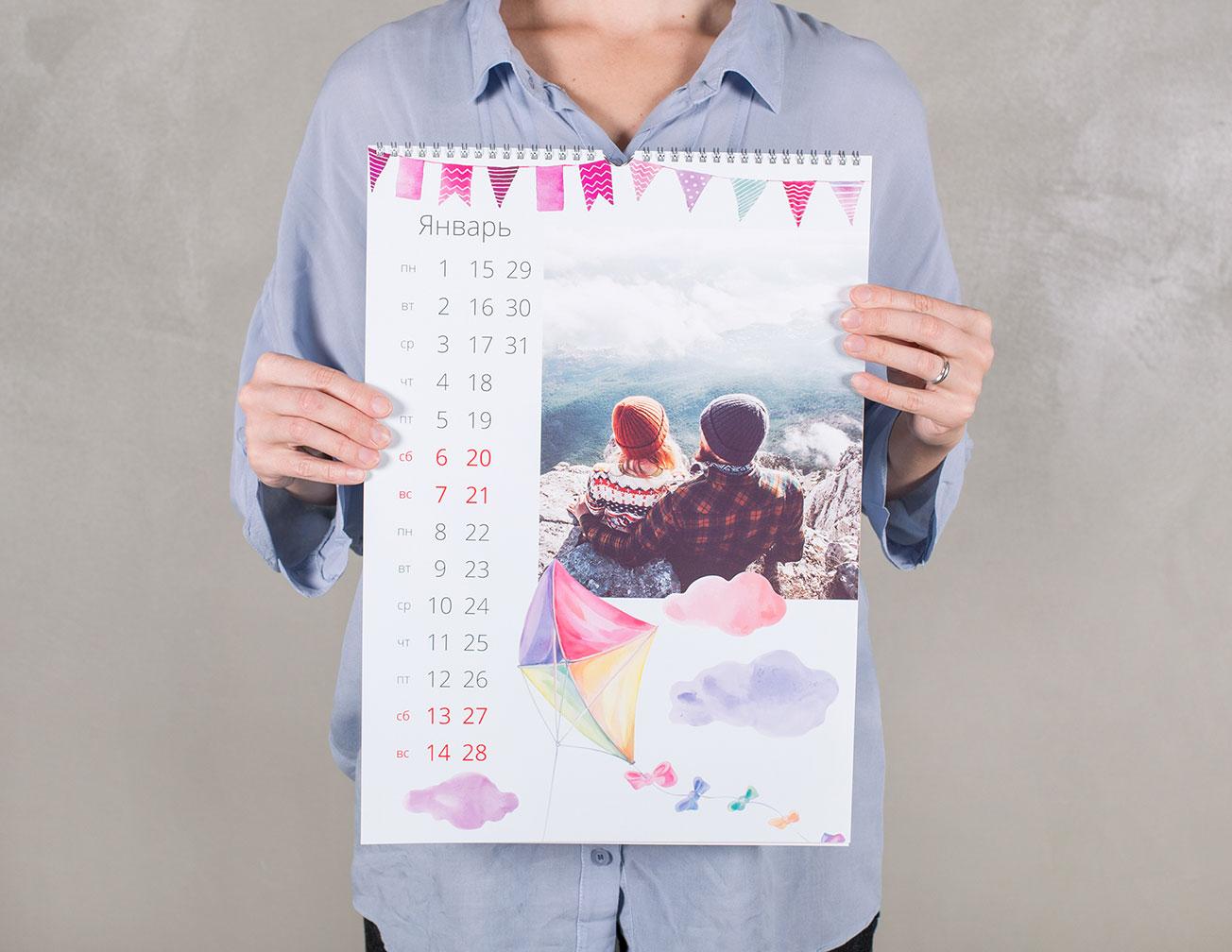 Подарить перекидной календарь