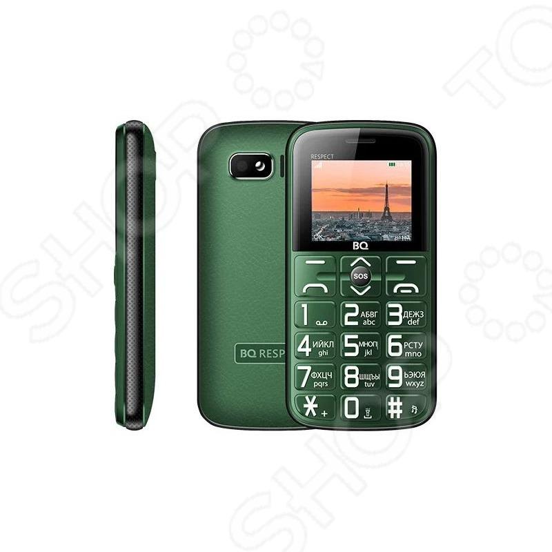 Бабушкофон: телефон с большими кнопками