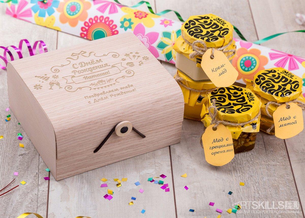 Подарочный набор мёда «Сладкий день рождения»