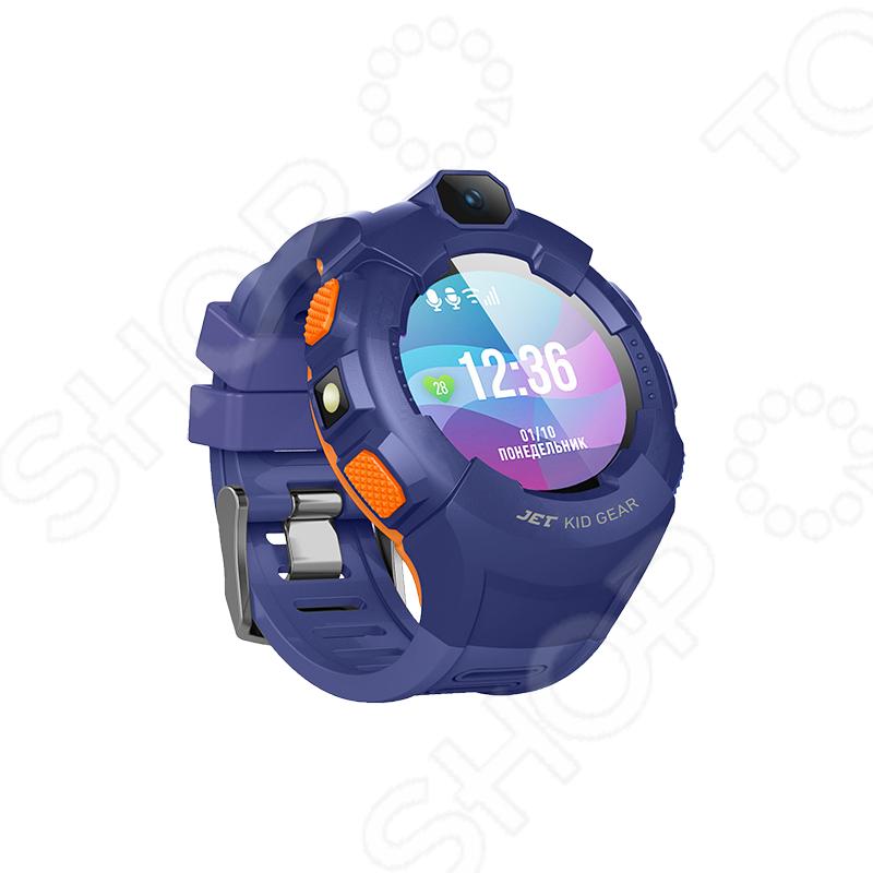 Смарт-часы детские JET Kid Gear