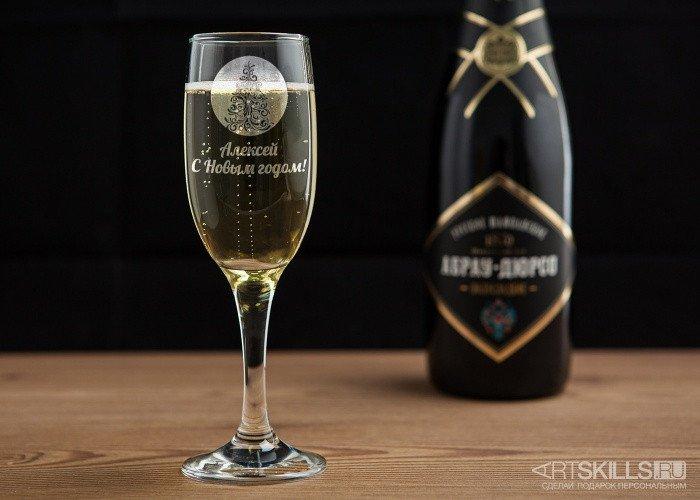 Бокал для шампанского «Новогодняя ёлка»