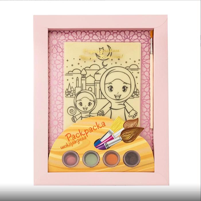 Раскраска для девочки «Набор шоколада и глазури» подарить