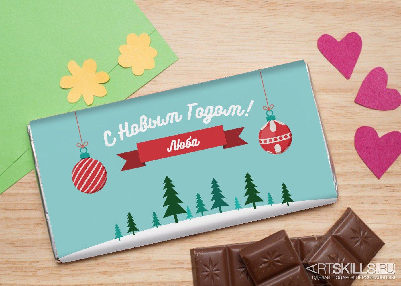 Шоколадная открытка «Новогодний лес» подарить