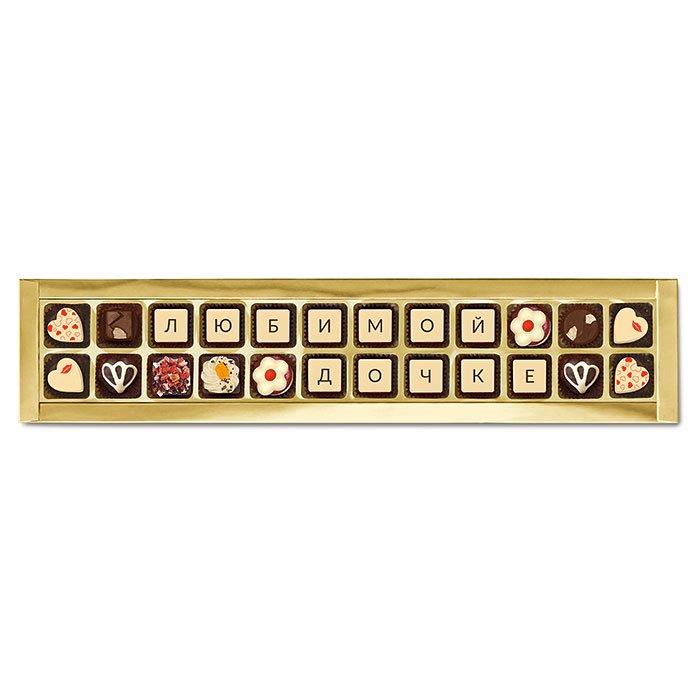 Шокотелеграмма «Любимой дочке» подарить