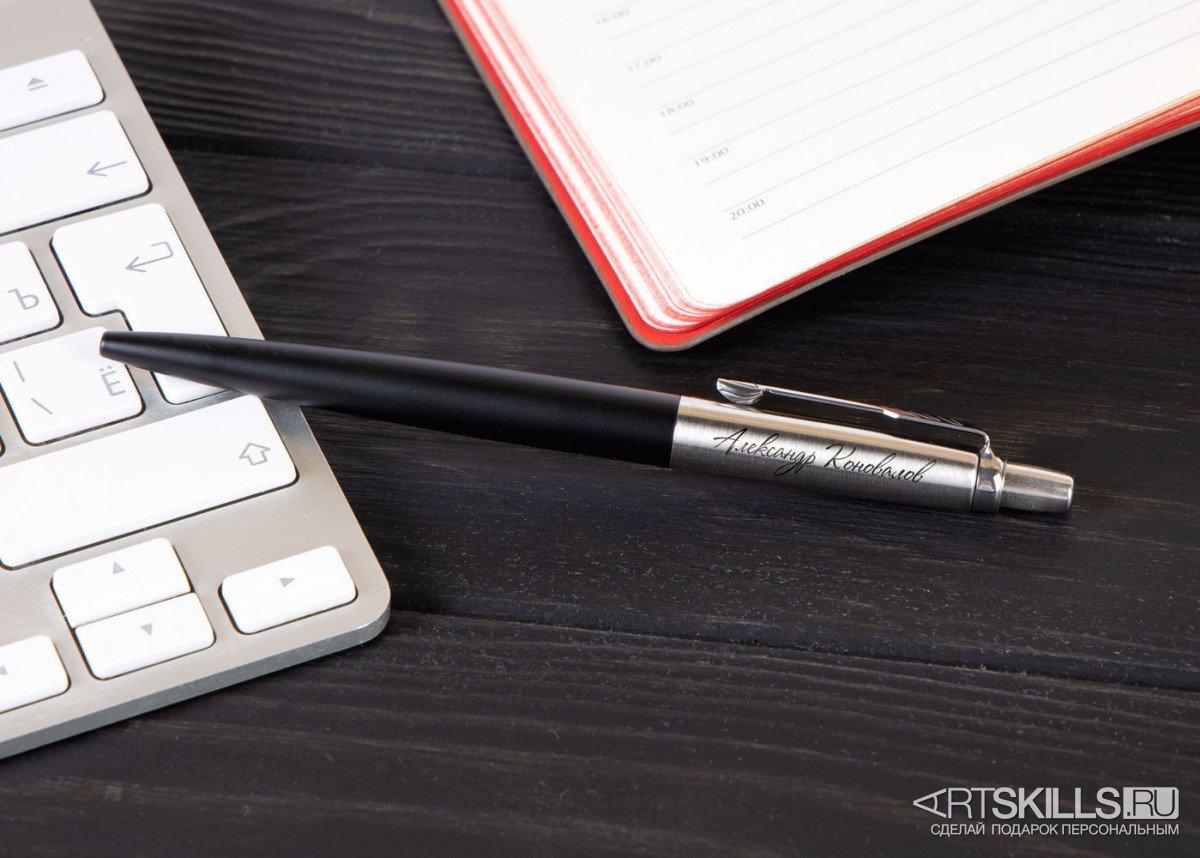 Ручка Parker «Серебро»