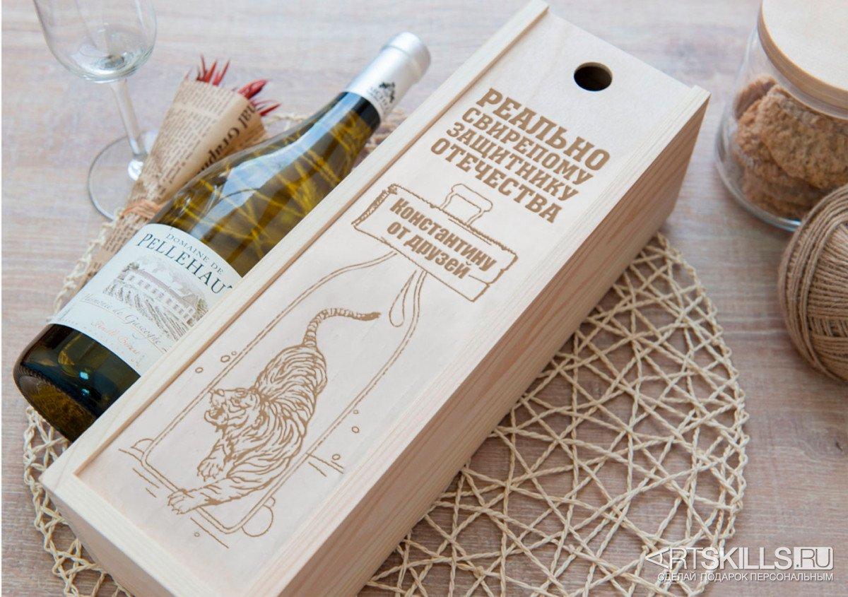 Коробка для вина с гравировкой
