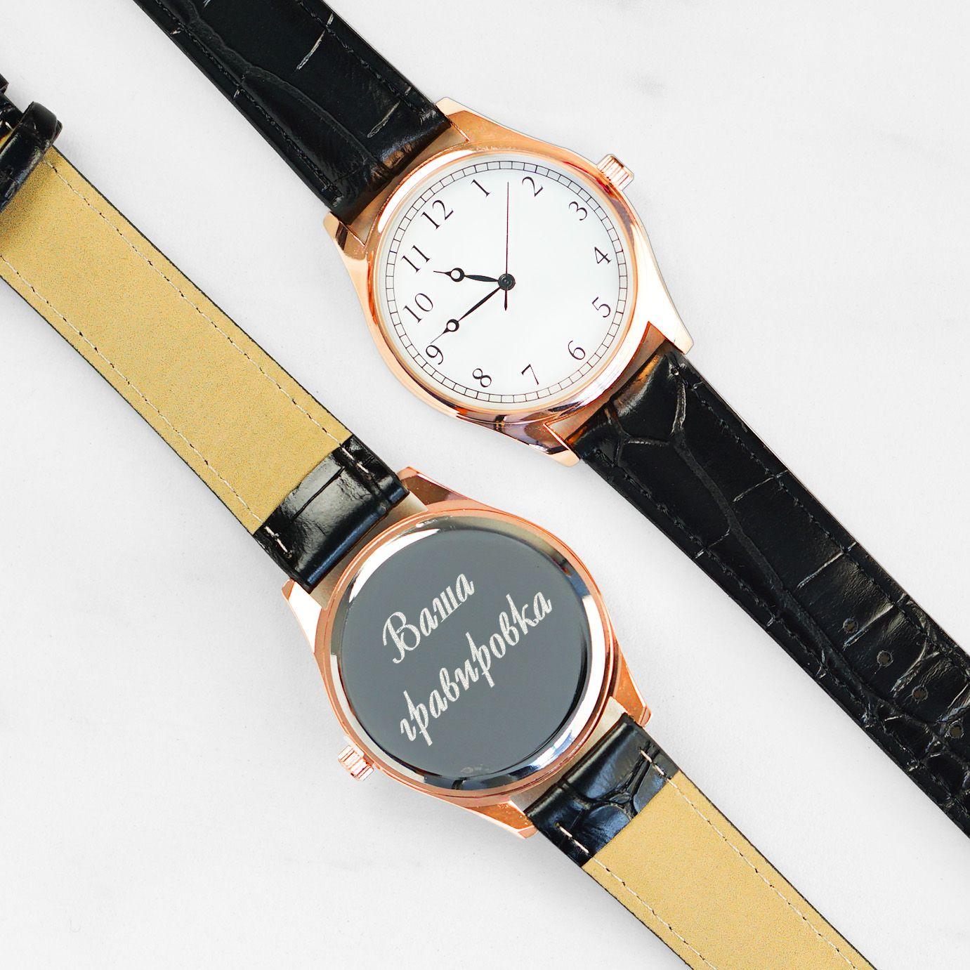 Наручные часы Gold с гравировкой подарить